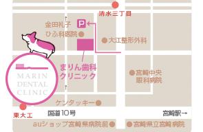 宮崎 まりん歯科へのアクセス