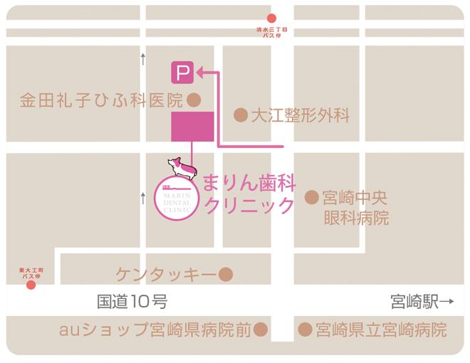 まりん歯科へのアクセス(地図)